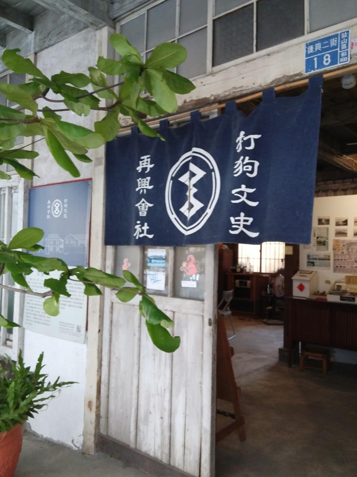 110816_1017_Kaohsiungye16.jpg