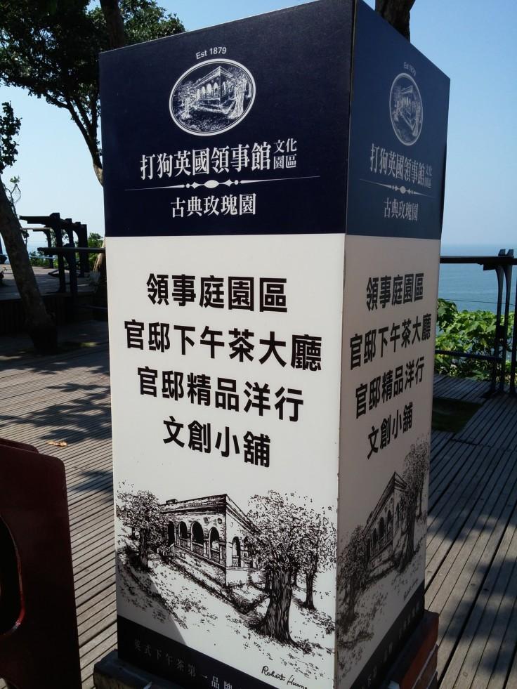 110816_1017_Kaohsiungye9.jpg